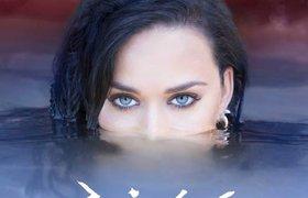 Katy perry chia sẻ công thức tạo ra một ca khúc pop