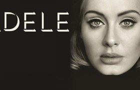 Million Years Ago - Adele - Nhớ về thời quá vãng