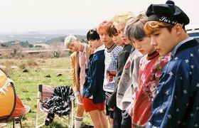 BTS My Love <3
